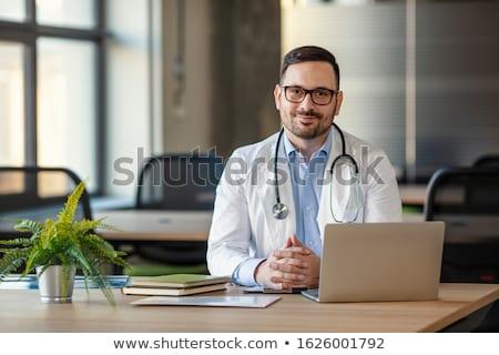 Portre ciddi cerrah büro hastane iş Stok fotoğraf © wavebreak_media