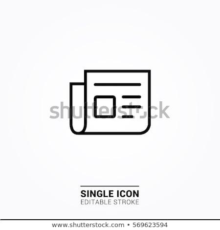 concept news icon Stock photo © mady70