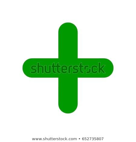 Plus Sign Green Vector Icon Design Stock photo © rizwanali3d