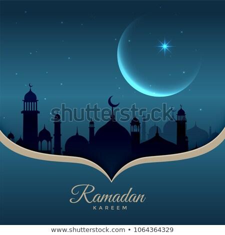 Belo cena noturna mesquita lua estrelas ramadan Foto stock © SArts