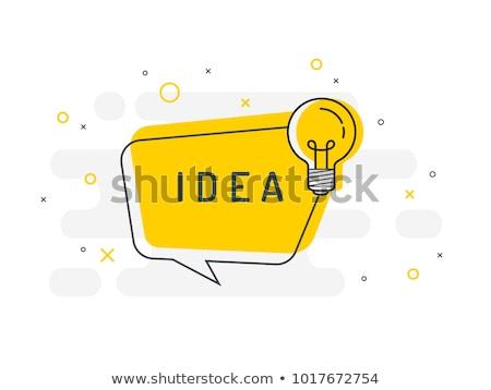 クイック ヒント アイコン 電球 シンボル 黒 ストックフォト © gomixer