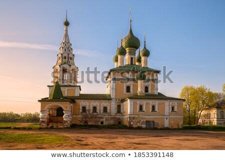 купол · Церкви · Blue · Sky · небе · здании - Сток-фото © borisb17