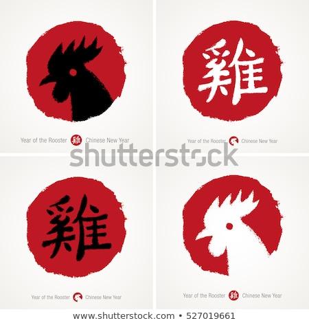 Pinsel Schriftkunst Zeichen Set isoliert weiß Stock foto © ShustrikS