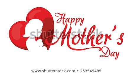 Anya baba sziluett terv boldog anyák napját nő Stock fotó © SArts