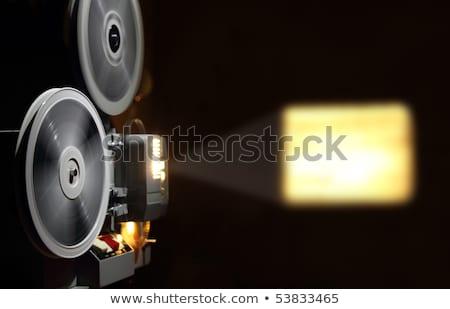 Oude projector tonen film schemering home Stockfoto © Mikko