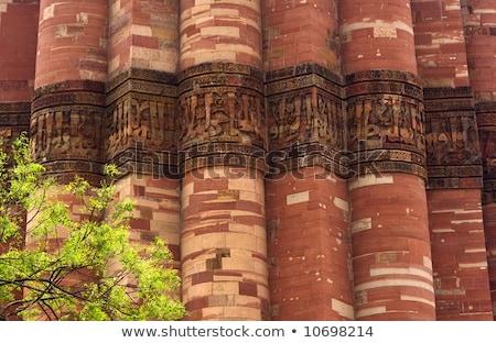 qutab minar with base delhi india stock photo © billperry