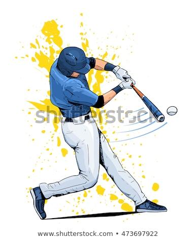 Stock fotó: Baseball · játékos · poszter · jókedv · labda · csillag · sziluett