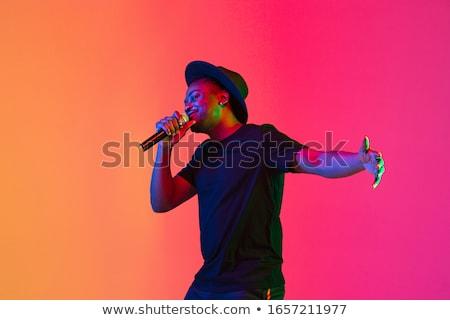 Urban melody. Stock photo © Fisher