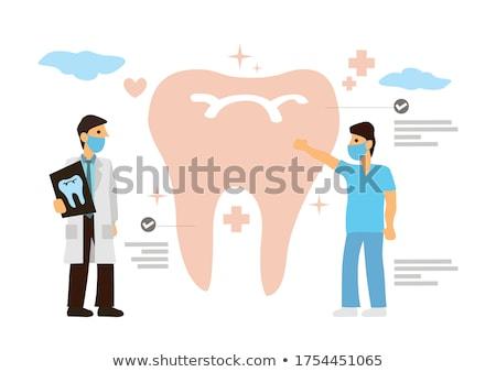 Dental Service Stock photo © Lightsource