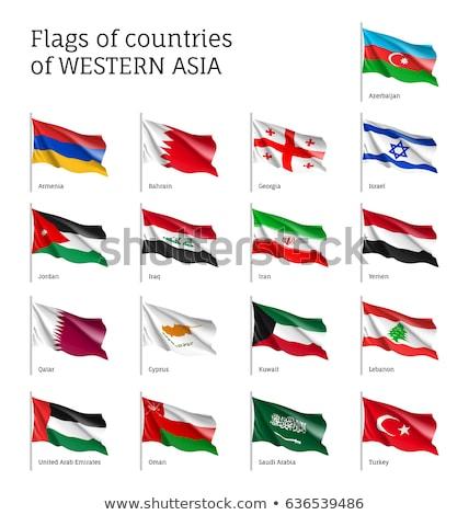 Turquia Emirados Árabes Unidos bandeiras quebra-cabeça isolado branco Foto stock © Istanbul2009