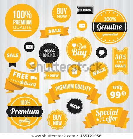 christmas discount yellow vector icon button stock photo © rizwanali3d