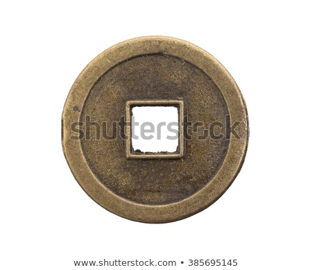 Metal disc or coin with hole Stock photo © michaklootwijk