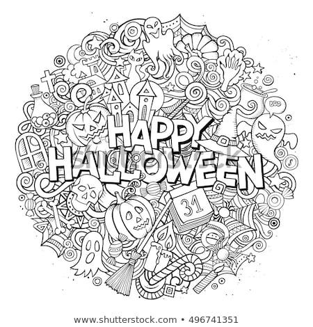 Stockfoto: Cartoon Cute Doodles Halloween Inscription Funny Artwork