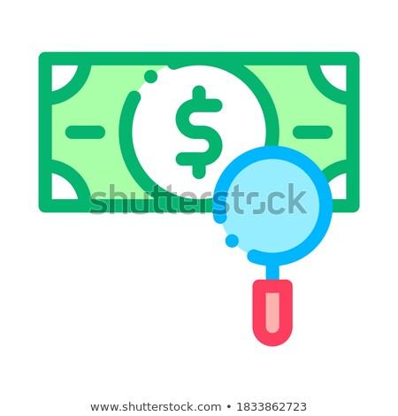 Moeda diferença pesquisar ícone vetor Foto stock © pikepicture