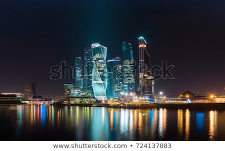 Moscow Skyline with Color Buildings and Blue Sky. Stock photo © ShustrikS