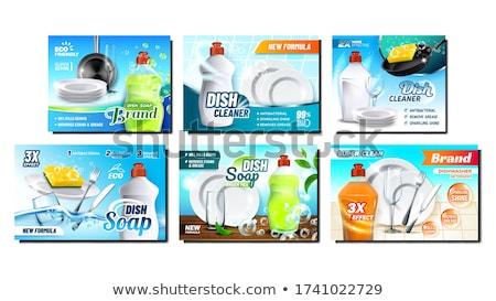 Piatto sapone detergente pubblicità manifesti set Foto d'archivio © pikepicture