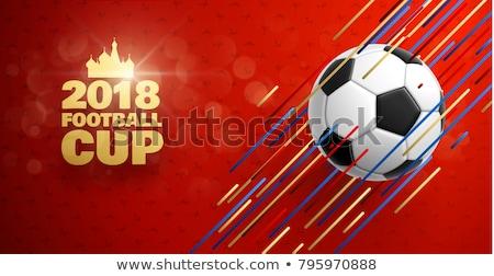 Stockfoto: Wereld · beker · bal · 3D · voetbal