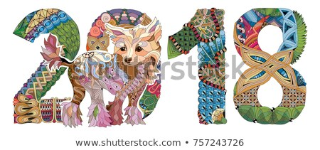 number 2018 zentangle with dog vector decorative object stock photo © natalia_1947