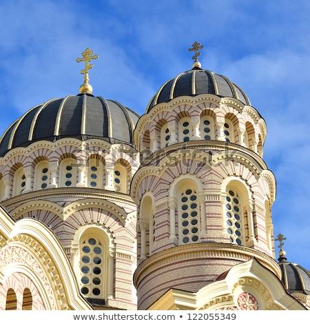 Riga ortodoxo catedral Letonia hermosa árboles Foto stock © Estea
