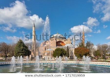 Park near Hagia Sophia Stock photo © Givaga
