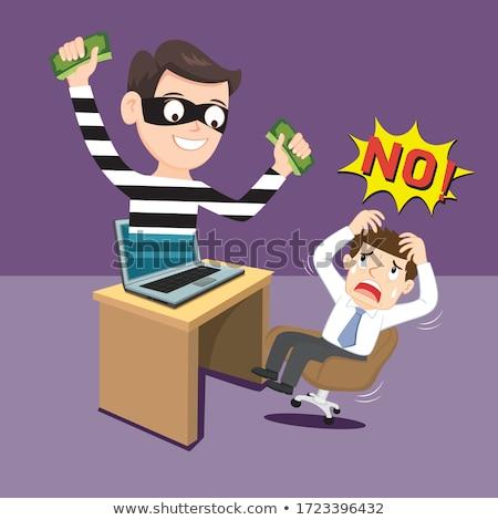Karikatür gülen hırsız adam maske Stok fotoğraf © cthoman
