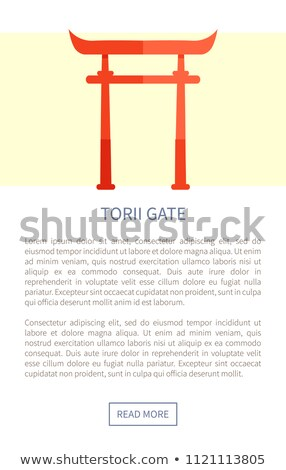 Torii Gate Web Page and Text Vector Illustration Stock photo © robuart