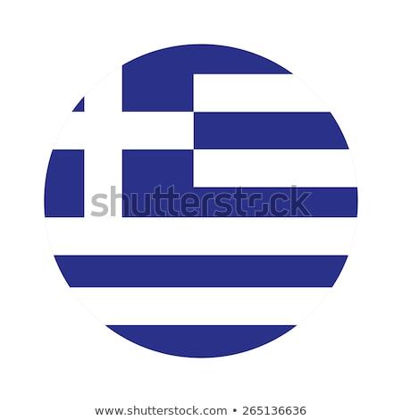 Placa Grecia bandera ilustración diseno fondo Foto stock © colematt