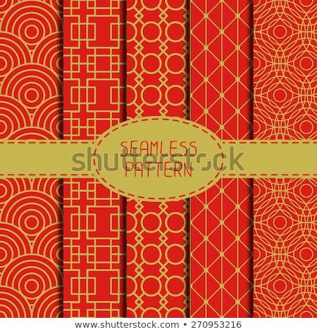 Seamless vector geometric golden element pattern set. Abstract background gold texture on black Stock photo © Iaroslava