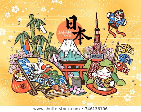 Cute Japanese daruma illustration Stock photo © Blue_daemon