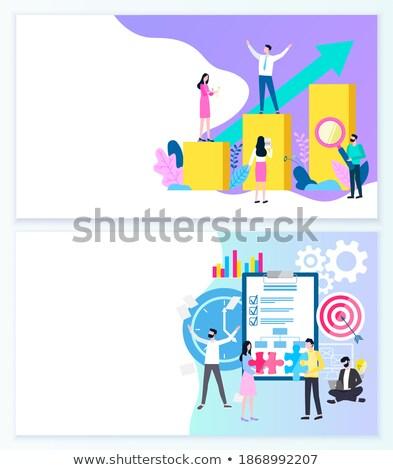 成功した ミッション ビジネス ウェブ ソリューション ベクトル ストックフォト © robuart