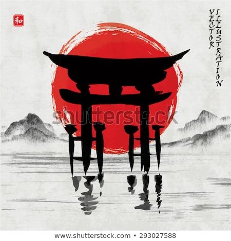 pôr · do · sol · tradicional · Japão · portão · japonês · natureza - foto stock © juleha