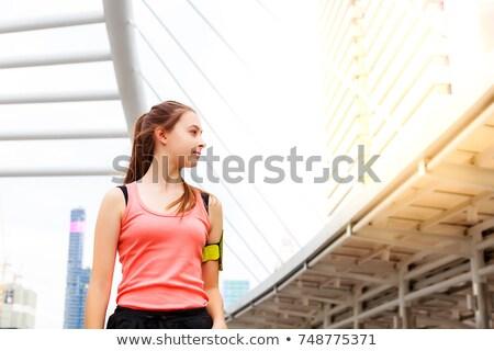определенный глядя фитнес девушки свет Сток-фото © lithian