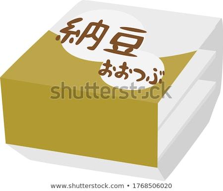 Contenant soja fèves table déjeuner riz Photo stock © yoshiyayo