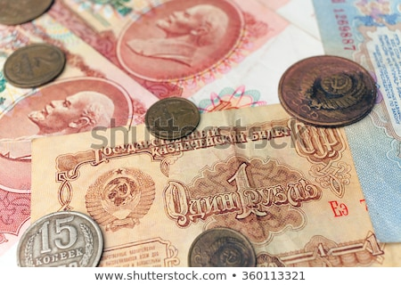 Stock photo: Old russian currency, rubles.