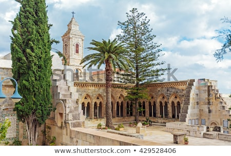 Church of the Pater Noster, Mount of Olives, Jerusalem, Israel Stock photo © Sarkao