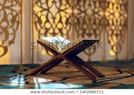 Belső iszlám mecset imádkozik gyöngyök ima Stock fotó © ivonnewierink