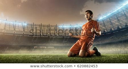 Futball játékosok ünnepel győzelem fehér boldog Stock fotó © wavebreak_media