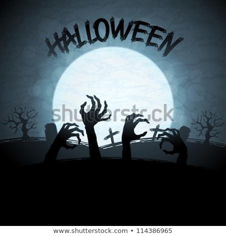 зомби · плакат · иллюстрация · графических · сердиться · Cartoon - Сток-фото © beholdereye