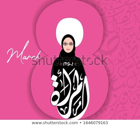 Internacional mujeres día eps 10 vector Foto stock © beholdereye