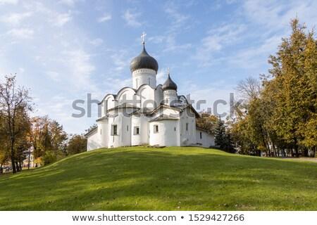 autumn landscape with hills at pskov stock photo © pilgrimego