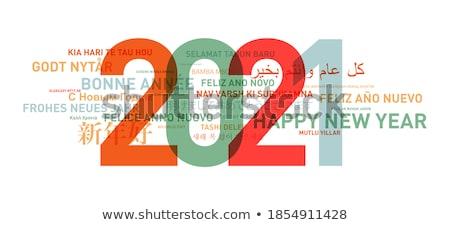 Buon anno testo traduzione russo isolato bianco Foto d'archivio © orensila
