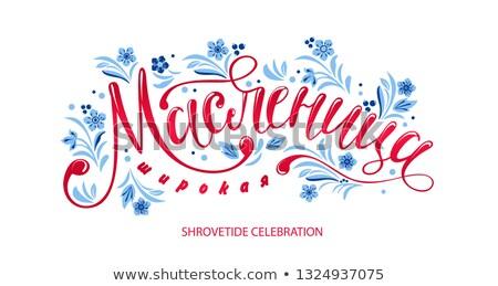 Shrovetide text translation from russian. Maslenitsa traditional carnival russian Pancake week Stock photo © orensila