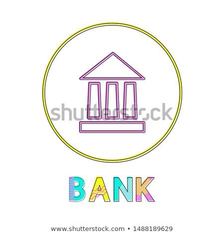 banka · Bina · yalıtılmış · finansal · kurum · vektör - stok fotoğraf © robuart
