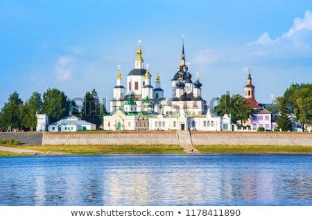 Historisch centrum Rusland rivier strand Stockfoto © borisb17