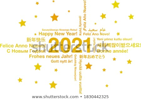 nieuwjaar · 3D · geïsoleerd · witte · weg · aarde - stockfoto © stocksnapper