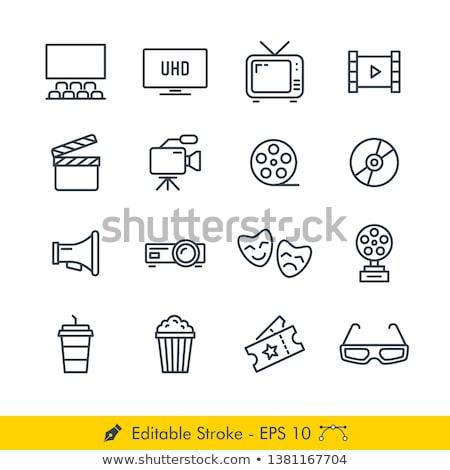 video recorder line icon stock photo © rastudio