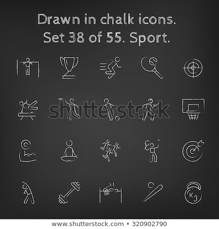Kettlebell. Drawn in chalk icon. Stock photo © RAStudio