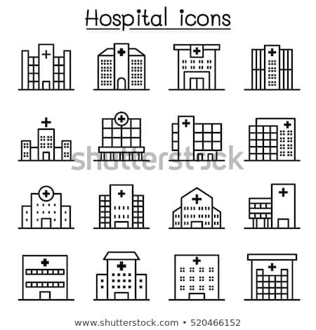 Hastane vektör ikon ince hat yalıtılmış Stok fotoğraf © smoki