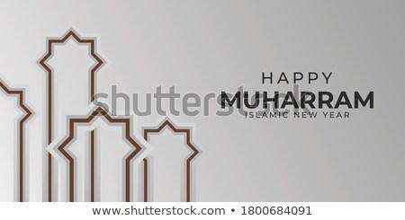 Iszlám boldog fesztivál szalag dekoratív lámpák Stock fotó © SArts