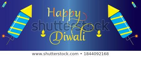Moderna feliz diwali venta banner geométrico Foto stock © SArts